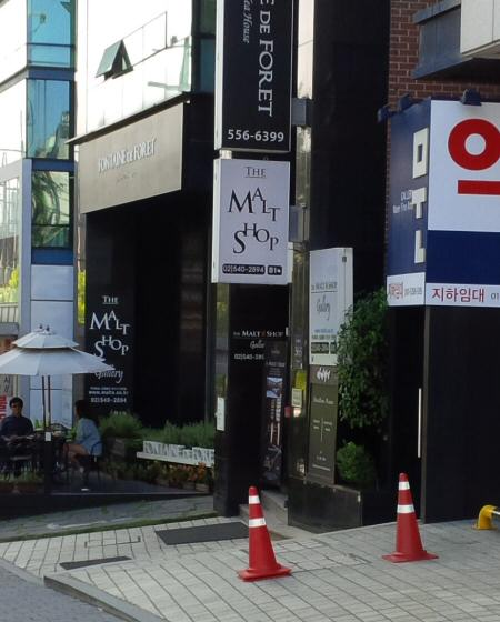 The Malt Shop, Gangnam, Seoul