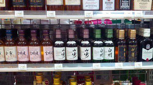 whisky yōichi 10 ans