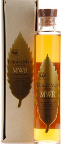 Ichiro-MWR